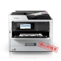 爱普生 EPSON 放心印租赁套餐 WF-M5799a  A4黑白高端商用墨仓式数码多功能一体机(含12月租金 12000印张/年,租期3年)