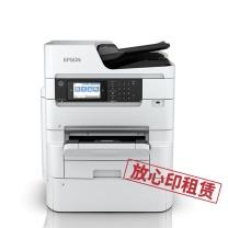 爱普生 EPSON 放心印租赁套餐 WF-C879Ra  A4/A3+彩色高端商用墨仓式数码多功能复合机(含12月租金 12000印张/年,租期1年)