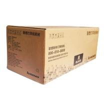 联想 lenovo 废粉盒 WTC-205 WTC-205  CS2010DW/CF2090DWA打印机