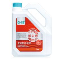 巴斯夫 BASF 防冻液 G48