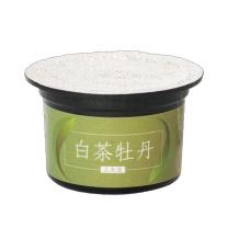 乐泡 白茶牡丹 4g/粒  8粒/盒