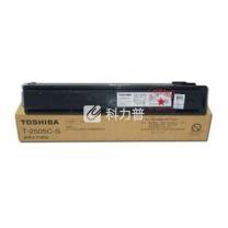 东芝 TOSHIBA 硒鼓 OD-2505C (黑色)