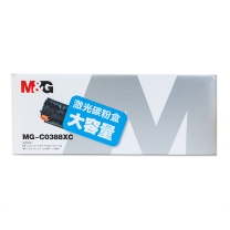 晨光 M&G 大容量激光碳粉盒 MG-C0388XC ADG99003 (黑色)