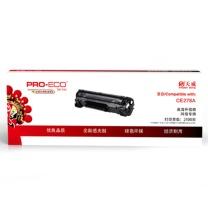 天威 PRINT-RITE 硒鼓  1个/盒 hp278A适用 HP1566 m1536 hp1606 佳能328 mf4712