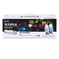 格之格 G&G 商用专业版 硒鼓 黑色 NT-C0388XC (黑色) 1个/盒