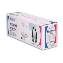 格之格 G&G 硒鼓 标准版 黑色 NT-C2612A (黑色) 1个/盒