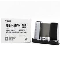 伟文 标签打印机碳带 RBG-5045(907)/H (黑)