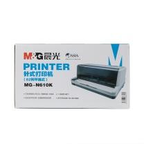 晨光 M&G 82列平推式针式打印机 MG-N610K AEQ96739