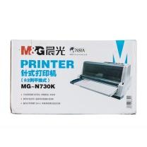 晨光 M&G 82列平推式针式打印机 MG-N730K AEQ96741