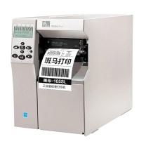 斑马 ZEBRA 条码打印机 105SL Plus 203dpi (灰色)