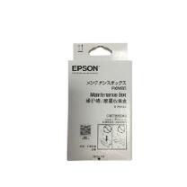 爱普生 EPSON 维护箱 T2950  (适用于WF-100机型)