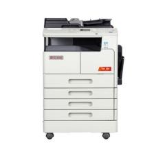 震旦 AURORA 黑白多功能复合机 AD308  网络打印彩色扫描