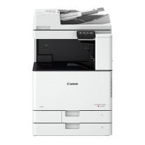 佳能 Canon A3彩色数码复印机 IR-C3020  (复印/网络打印/网络扫描/发送/双纸盒/双面输稿器/工作台)