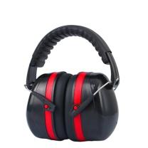 安赛瑞 降噪隔音耳罩 防噪音耳罩 工业护耳器 学习睡眠防噪音耳罩 射击打靶消音耳罩 个人防护用品 10823