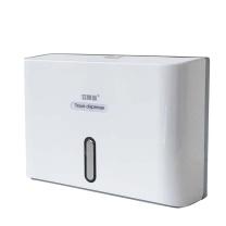 安赛瑞 商用壁挂式塑料擦手纸盒 商场写字楼卫生间洗手台擦手纸巾盒 挂壁式擦手纸巾盒 10386