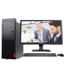联想 lenovo 台式电脑套机 启天M410-D201 21.5英寸 i5-7500 4G 1T+128G 集显 DVDRW DOS 三年上门 (黑色)