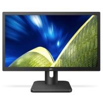 AOC 液晶显示器 20E1H 19.5英寸 TN D-Sub HDMI (黑色) 三年上门