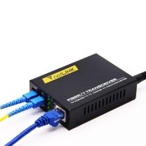 netLINK 光纤收发器 HTB-1100S 单模双纤电信级一台价0-25km
