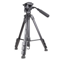 国产相机三脚架 VCT-691  收纳高度: 54cm