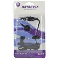 SMP 83727对讲机耳机 83811  (适用摩托罗拉对讲机T5/T6/T7/T8/T5728)
