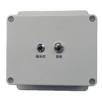 华铭 电子转发器 HM-Z1R 13cm*11.5cm*7.3cm (灰色) 20个/箱