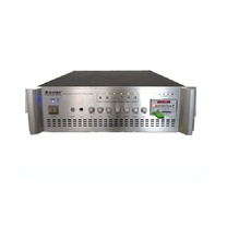 申导 S-GUIDE 合并式功放 UCA6800