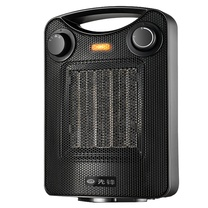 先锋 SINGFUN PTC取暖器(台式暖风机) HN76PT-18