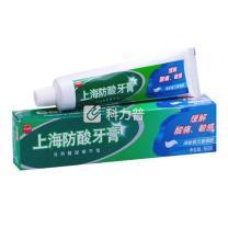 上海 防酸牙膏 (清新留兰香型) 90g/支  54支/箱