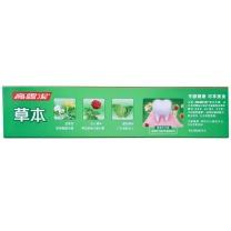 高露洁 牙膏 140g/支  48支/箱 (草本)