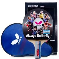 蝴蝶 乒乓球拍(直拍) TBC401  新型号TBC403,新旧型号随机发货