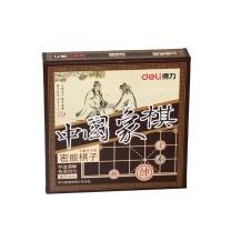 得力 deli 密胺象棋 6735 (原木色)