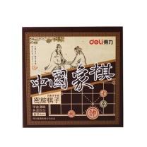得力 deli 密胺象棋 6736 (原木色)