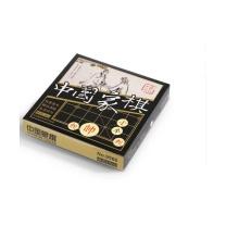 得力 deli 象棋 9566 (原木色)