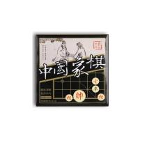 得力 deli 象棋 9567 (原木色)