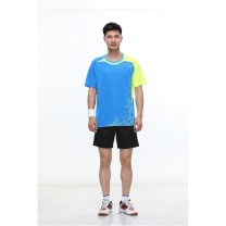 励扬 励扬 男装运动服 M号 RY-383133 M 100%聚酯纤维 (宝石蓝/荧光黄/荧光橙)