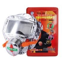 友安 过滤式消防自救呼吸器 TZL30  3C认证新国标