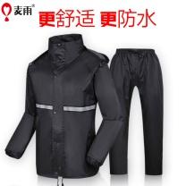 麦雨 加厚双层雨衣雨裤套装雨衣 368 XXL  1套/盒 24套/箱