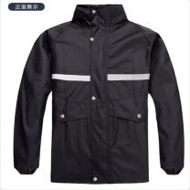 燕王 单层雨衣套装 883 XL