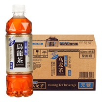 三得利 SUNTORY 乌龙茶 500ml/瓶  15瓶/箱 (无糖)