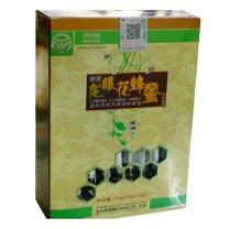 卓津 龙眼花蜂蜜(绿色) 270g