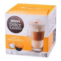 NESPRESSO 胶囊咖啡机胶囊  16粒/盒 (拿铁玛奇朵咖啡)(适用机型 德龙EDG626、EDG606、EDG456 3盒/箱)