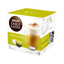 NESPRESSO 胶囊咖啡机胶囊  16粒/盒 (卡布奇诺)(适用机型 德龙EDG626、EDG606、EDG456 3盒/箱)