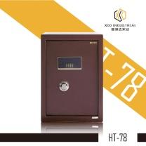 雄诚达 电子锁保管箱 HT-78 H780*W740*D410  全国含运,除偏远地区运费需另询。