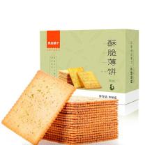 良品铺子酥脆薄饼海苔味早餐饼干薯片儿童零食休闲零食网红食品小吃小零食300g