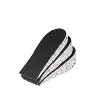 屈臣氏获奖品牌 ELEFT 内增高鞋垫男士女式舒适减震隐形休闲运动记忆海绵黑白记忆款1.5CM增高半垫可剪裁