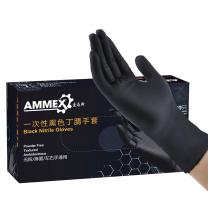(325541)爱马斯(AMMEX) GWON 230mm100只/盒 一次性超厚型丁腈手套
