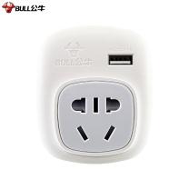 公牛 BULL 公牛(BULL)GN-911A 美标 带USB接口美标转国标电源转换器插头/插座适合国外使用(美国 加拿大 巴西等)
