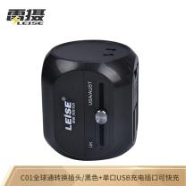 雷摄 LEISE 雷摄 LEISE LS-C01(黑色) 全球通用转换插头 多功能转换插坐 出国旅行电源转换器 单USB电源充电器 可快充 C01全球通用转换插头(黑色)