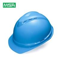 梅思安 MSA 梅思安 /MSA V-Gard500 ABS透气孔安全帽 超爱戴帽衬 带下颚带 湖蓝色1顶 起订量48 湖蓝(48个起订)