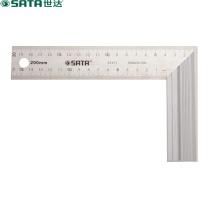 世达 STAR 世达 SATA 91411 铝柄钢角尺200mm 91411